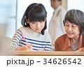 介護施設 笑顔 孫の写真 34626542