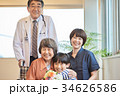 介護施設 笑顔 孫の写真 34626586