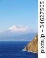 富士山 海 風景の写真 34627505