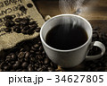 コーヒーの香り 34627805