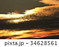 黄昏 空 夕方の写真 34628561