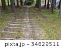 斜面の階段 34629511
