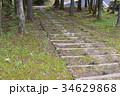 斜面の階段 34629868