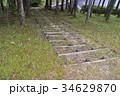 斜面の階段 34629870