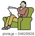 新聞を読む人 34629928