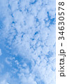 雲 クラウド 白 青 グラデーション 大空 快晴 青空 スカイ 風景 さわやかな空 バックグラウンド 34630578