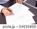図面 ビジネス 製図の写真 34630806