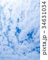 雲 クラウド 白 青 グラデーション 大空 快晴 青空 スカイ 風景 さわやかな空 バックグラウンド 34631034