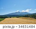 斜里岳 風景 青空の写真 34631484
