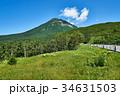 羅臼岳 知床横断道路 風景の写真 34631503