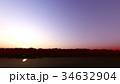 夕方 夕 夕暮のイラスト 34632904