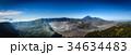 ブロモ マウント 登るの写真 34634483