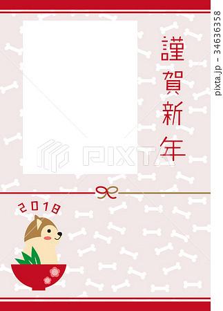 年賀2018 フォトフレーム 謹賀新年 縦 犬 骨背景 犬のお雑煮 34636358