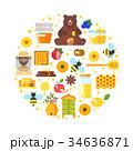 はちみつ 蜂蜜 蜜のイラスト 34636871