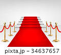 Realistic vector red event carpet, gold barriers 34637657