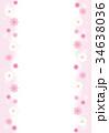 コスモス 秋桜 花のイラスト 34638036