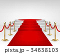 Realistic vector red event carpet, gold barriers 34638103