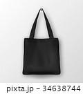 トートバック ショッピングバッグ 手提げ袋のイラスト 34638744