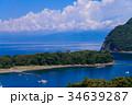 御浜岬 海 西伊豆の写真 34639287