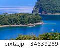 御浜岬 海 西伊豆の写真 34639289