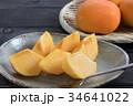 秋の味覚 柿 34641022