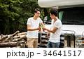 キャンパー 34641517