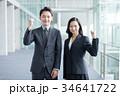男女 会社員 ビジネスマンの写真 34641722