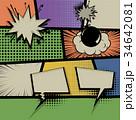ポップアート ポップ コミックのイラスト 34642081