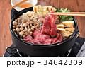 すき焼き 鍋 和食の写真 34642309