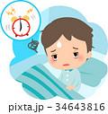 疲れた表情で起床する男性 34643816