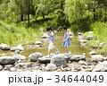 小川 子供 韓国人 34644049