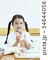 麺棒 パン 子供 34644056