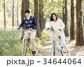 夫婦 自転車 カップル 34644064