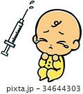 注射 赤ちゃん 泣くのイラスト 34644303