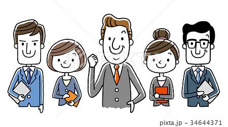 ビジネス:チーム 34644371