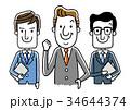 ビジネス ベクター 人物のイラスト 34644374