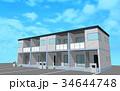 青空とマンション 34644748