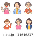 人物 世代 セットのイラスト 34646837