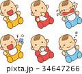 赤ちゃん 表情 かわいい シンプル 34647266