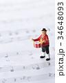 フィギュア 太鼓 小太鼓の写真 34648093