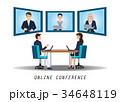 ビデオ ビジネス 会議のイラスト 34648119