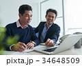 ビジネス オフィス 事務室の写真 34648509