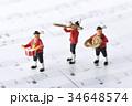 フィギュア 演奏 楽器の写真 34648574