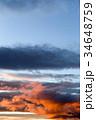 雲 空 夕焼けの写真 34648759