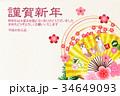 戌 戌年 犬のイラスト 34649093