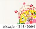 戌 戌年 犬のイラスト 34649094