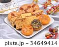 焼き菓子盛り合わせ 秋のイメージ 34649414