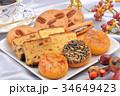 焼き菓子盛り合わせ 秋のイメージ 34649423