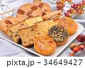 焼き菓子盛り合わせ 秋のイメージ 34649427