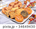 焼き菓子盛り合わせ 秋のイメージ 34649430